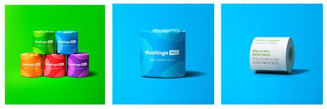 DuolingoRoll_画像2