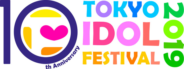 「TOKYO IDOL FESTIVAL 2019」リリース内画像