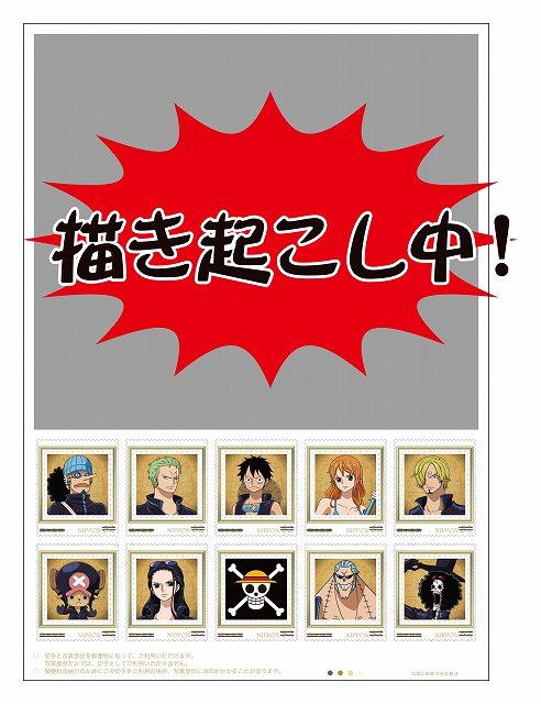 s-フレーム切手