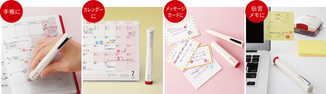 "Photo of Stationery ""opini"" series born from the voice of women working from Shachihata ""Opini notebook Hanko pen"" appeared"