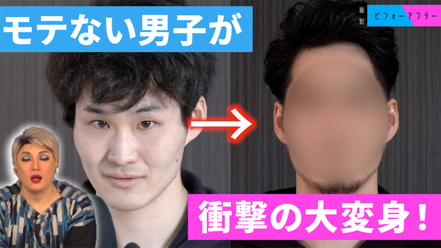 Before and after capture image ②