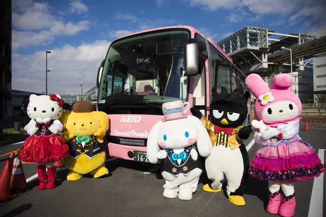 バス正面_サンリオキャラクター