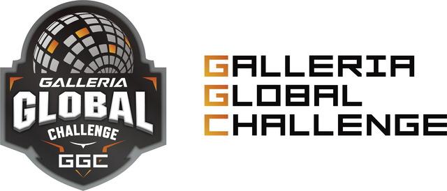 GGC_Logo