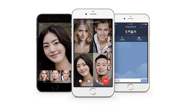 グループビデオ通話イメージ画面