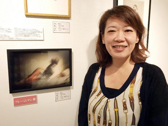 フレームマン賞:「SHIKAKU、Signature」金高千乃氏