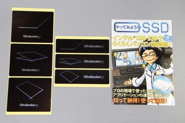 24日はアキバへGo!Ultrabooker.jp専用ブースでオリジナルグッズを当てよう