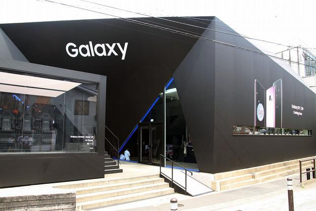 Galaxyブランドの世界観を体感できる「Galaxy Showcase」