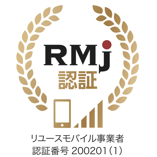 RMJ certification mark