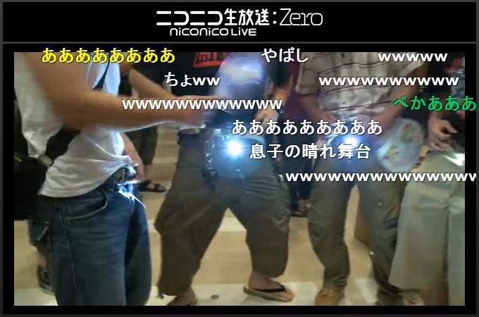町会議が震災復興を応援! 福島県三春町の町会議レポート