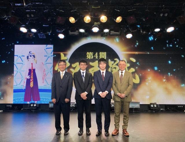 叡王戦発表会