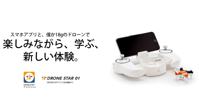 DS-top_white
