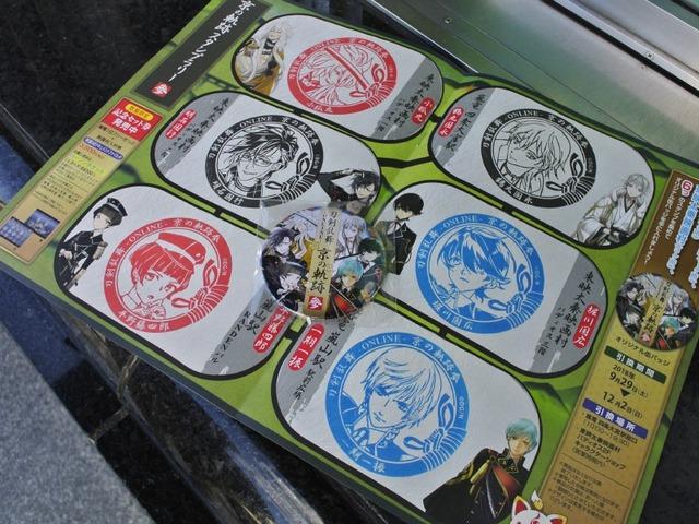「刀剣乱舞-ONLINE-」のオリジナル缶バッジ