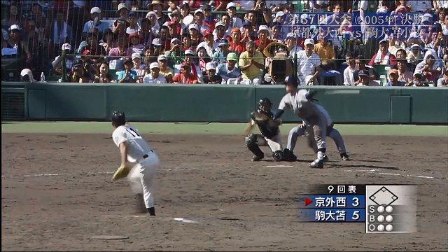 s-オンデマンド高校野球②