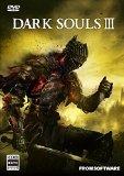 DARK SOULS III ※特典付き(特製マップ & オリジナルサウンドトラック)