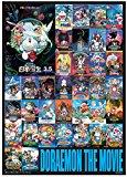 【Amazon.co.jp限定】「映画ドラえもん 新・のび太の日本誕生」全国共通映画前売券(オリジナルB2サイズ布ポスター付き)