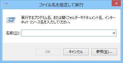 Windows 8のちょっとしたワザ これは使えるWindows 8 Tips