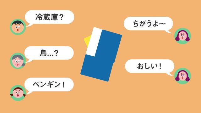 play03