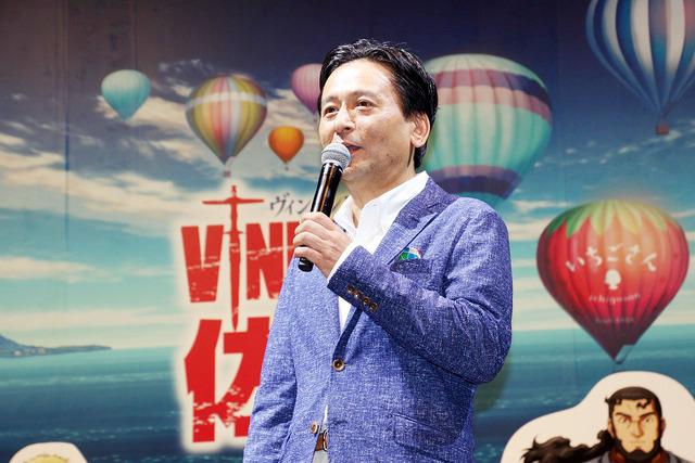「ヴィンランド・佐賀」の魅力について語る、佐賀県知事山口祥義氏