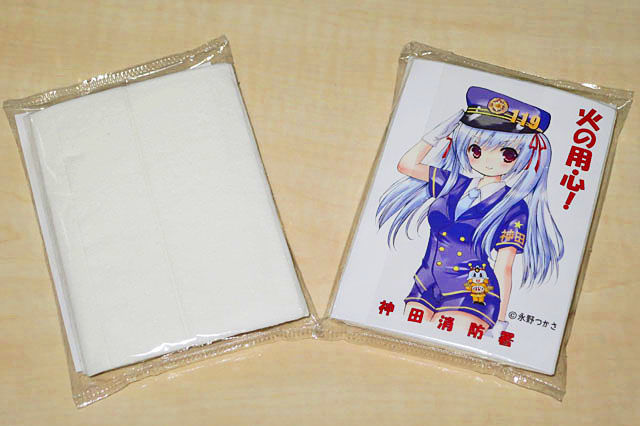 【FOXCONNと】ふぉっくす紺子スレ 2匹目【無関係】->画像>111枚
