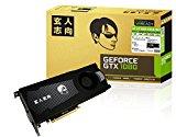 玄人志向 ビデオカードGEFORCE GTX 1080搭載 GF-GTX1080-E8GB/BLF
