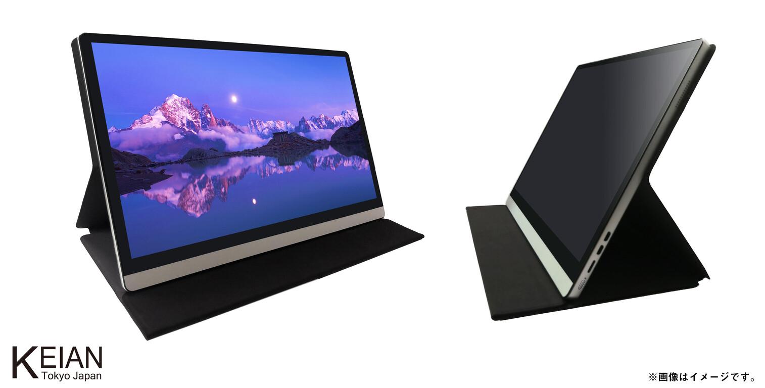 恵安からタッチパネル搭載で4K HDR対応15.6型ワイドモバイル液晶モニター「KIPD4K156」