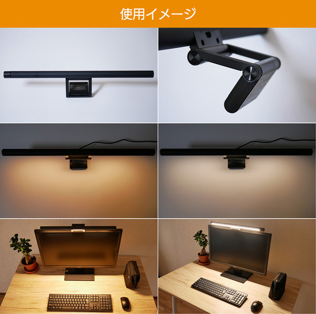 "Photo of A monitor-fixed USB-powered desk light ""DN-915967"" that brightly illuminates the surroundings of the display to create a comfortable work space"