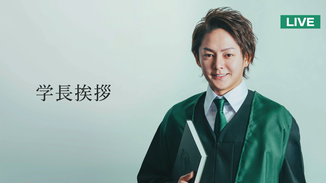 三崎優太氏がD2Cビジネスのノウハウを公開!