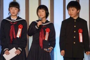 もっとも優れたプレゼン朝日小学生新聞賞の福井県越前市立岡本小学校のプレゼンター