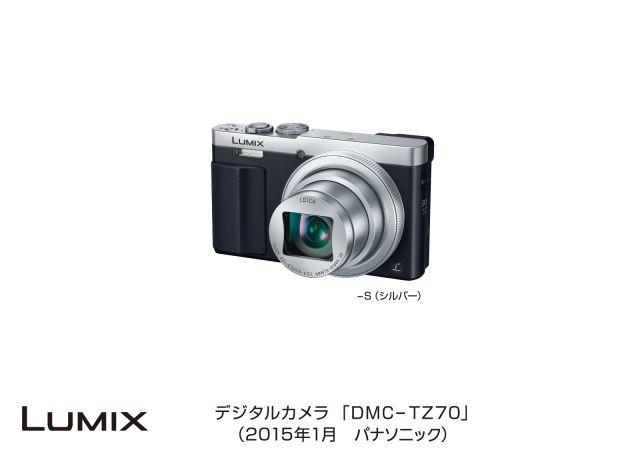 l-jn150120-5-1