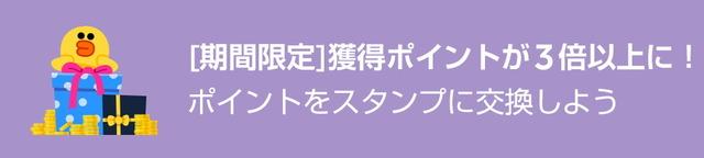 LINE LIVE_0614_News