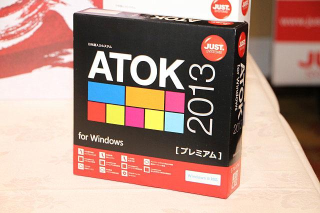 クラウドと連携する日本語環境! クラウド時代の新・日本語環境、ジャストシステム「一太郎2013」「ATOK2013」を発表