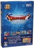 ドラゴンクエスト25周年記念 ファミコン&スーパーファミコン ドラゴンクエストI・II・III(復刻版攻略本「ファミコン神拳」(書籍全130ページ)他同梱)(初回生産特典なし)