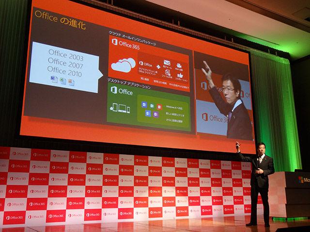 月額1,000円から使えるOffice マイクロソフトがOffice 365の最新版を発表 【デジ通】