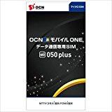 OCN モバイル ONE【050 plus(IP電話対応)】マイクロSIM 月額1,050円(税抜)~