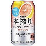 キリン 本搾りチューハイ ピンクグレープフルーツ 缶 350ml×24本