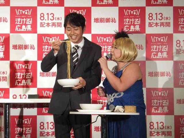 やしろさんのモノマネの突っ込みに笑顔で応える田中さん。