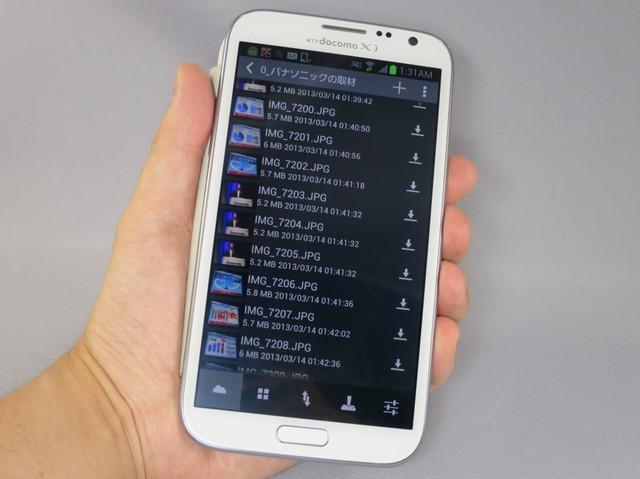 スマートフォンからハードディスクのデータにアクセスできる「ASUS AiCloud」