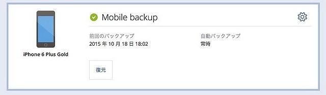 s-03_サイズ変更