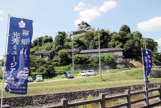 福知山城top