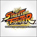 YOUDEAL STREET FIGHTER ALLBATTLE