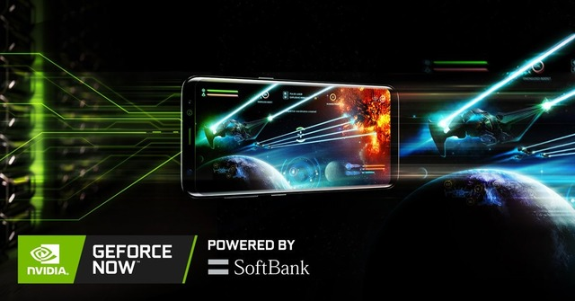 GeForce NOW Powered by SoftBank_画像