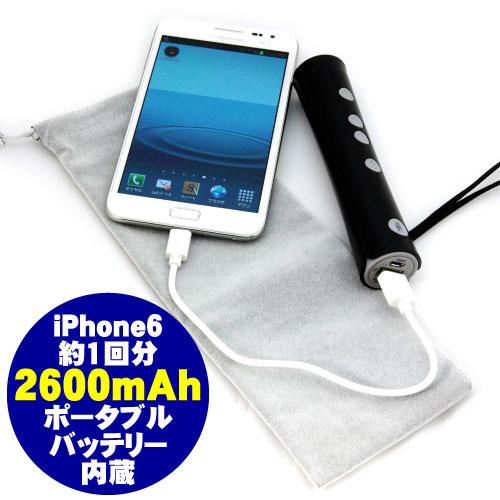 グリップ部でiPhone 6がおよそ1回分充電できる。