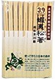 国産 蝦夷松箸 利休箸 20膳K-016