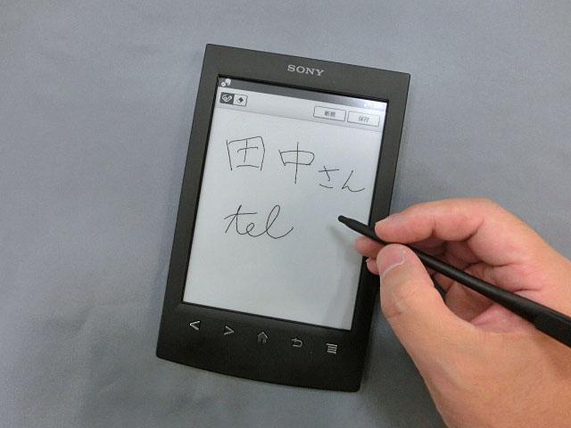 """これぞソニーの底力!SNS連携機能も搭載する""""超""""便利な電子書籍リーダー「PRS-T2」"""