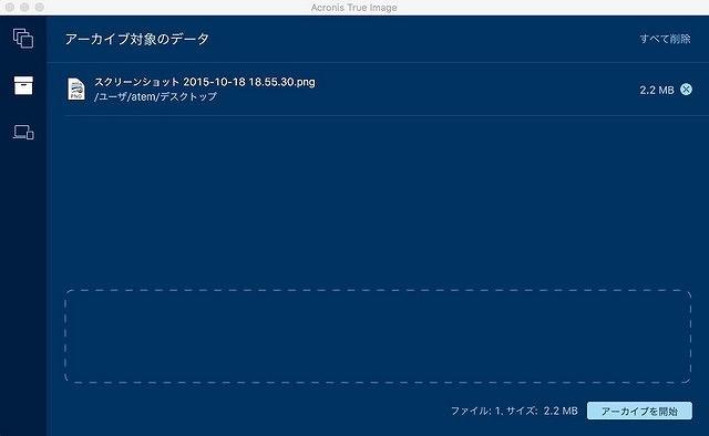 s-05_サイズ変更