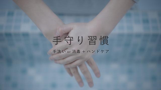 cutdate-03