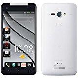 au HTL21 HTC J butterfly ホワイト白ロム