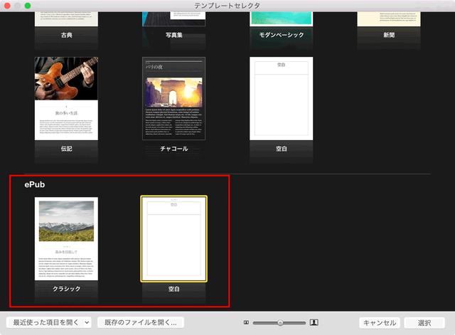 ebook010
