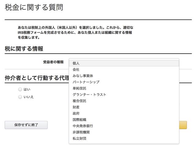 ebook0030