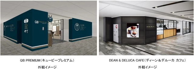 Photo of New development of haircut for 10 minutes! QB PREMIUM and DEAN & DELUCA CAFE opened in Otemachi Metropia for the first time in Japan